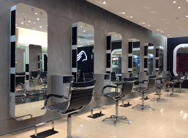 Salon especial
